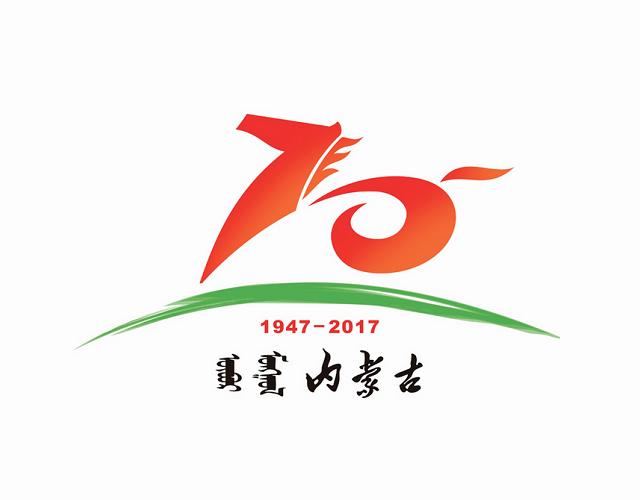 70周年大庆