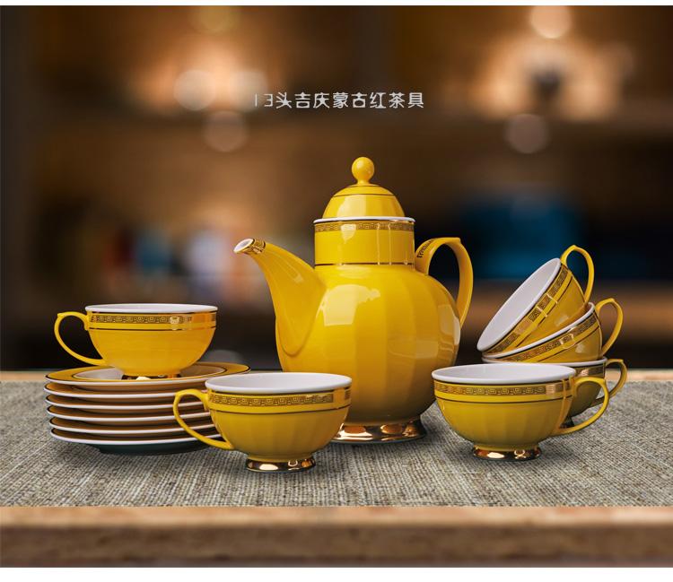 13头15头吉庆蒙古黄茶具_02.jpg