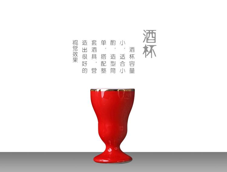 红黄葫芦酒具详情页_05.jpg