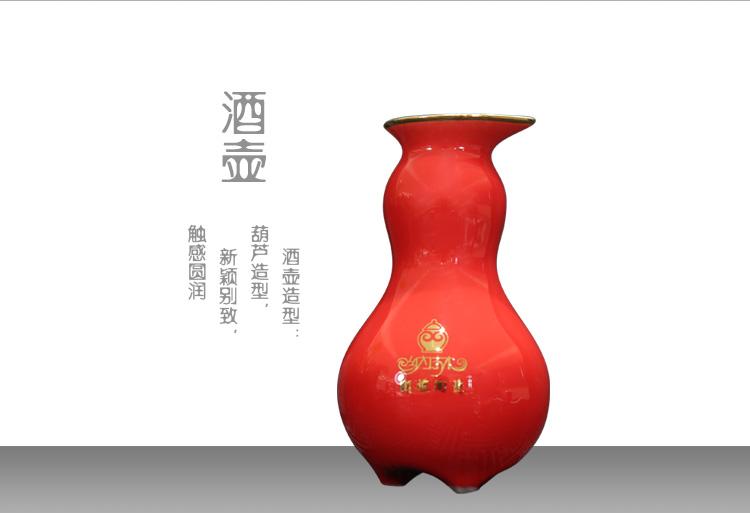 红黄葫芦酒具详情页_06.jpg