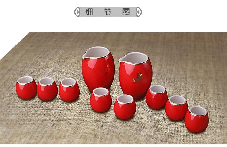 红黄金马酒具详情页_04.jpg