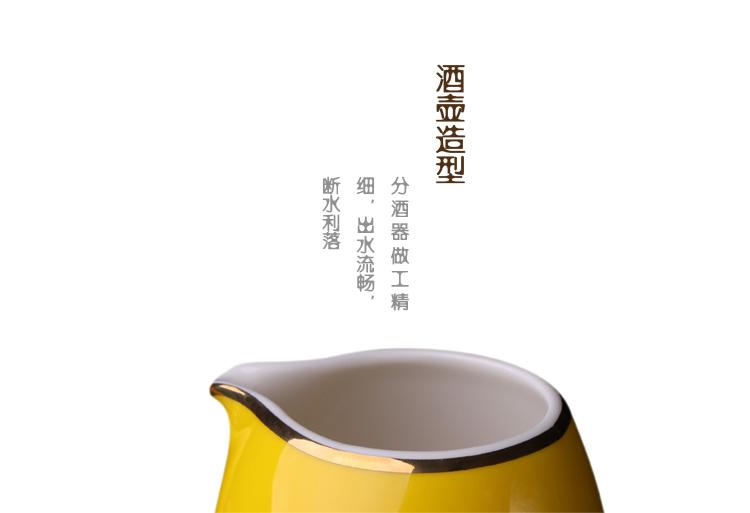 红黄金马酒具详情页_06.jpg